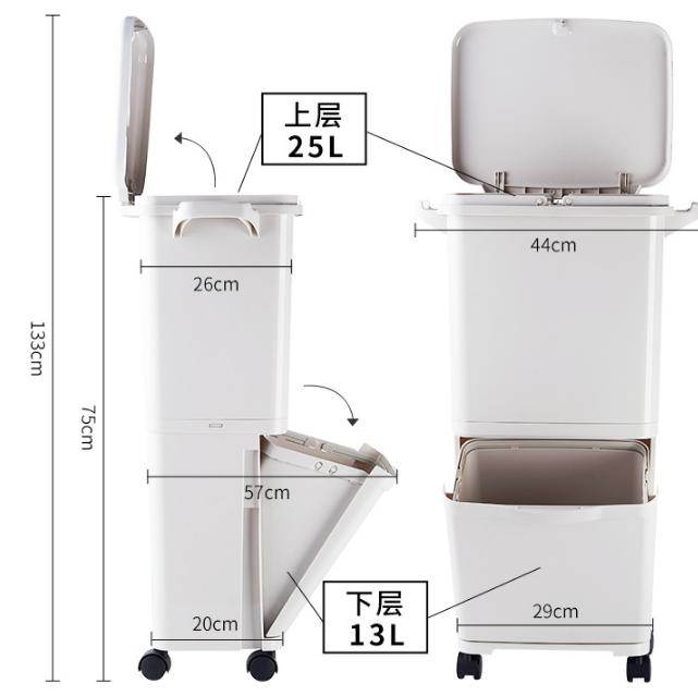 日本 imakara 双层带滑轮 干湿分类垃圾桶  98元618返场价(正价396元) 买手党-买手聚集的地方
