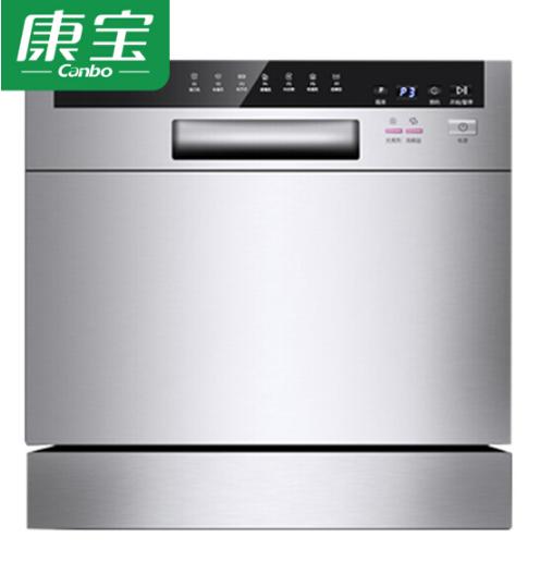 保价30天 台嵌两用:Canbo 康宝 6套 洗碗机 XWJ6-TC1 999元包邮 限100台 买手党-买手聚集的地方
