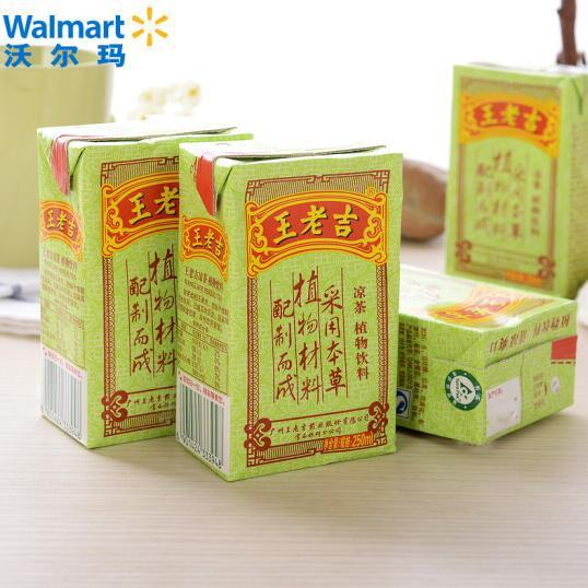 王老吉 凉茶 茶饮料 250mlx6盒 9.9元 买手党-买手聚集的地方