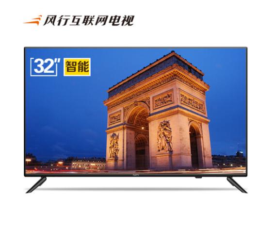 风行电视 32英寸 液晶电视 N32 649元包邮 买手党-买手聚集的地方