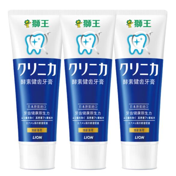 日本进口 Lion 狮王 齿力佳 酵素健齿牙膏130gx3支 双重优惠39.9元包邮(京东59.9元) 买手党-买手聚集的地方