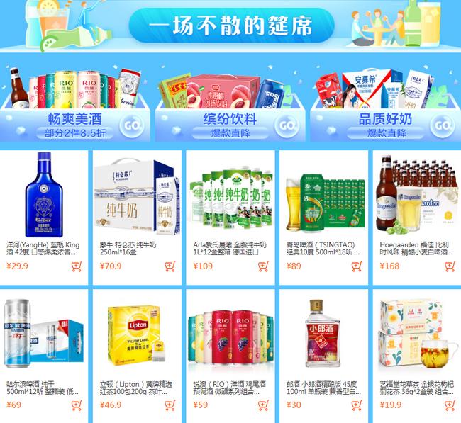 70元抱走一大箱:苏宁超市 多品类专场促销 领券满199-129元 买手党-买手聚集的地方