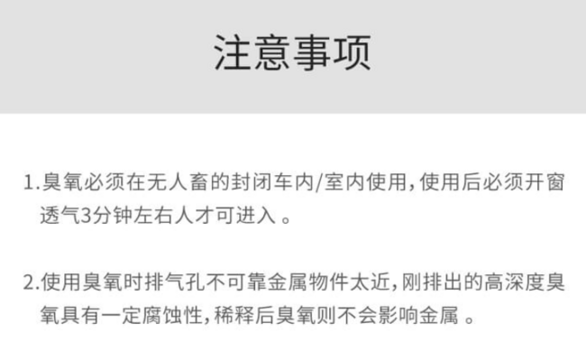 Morphy Richards 摩飞电器 手持 无线吸尘器MR3936 券后278元包邮(京东328元) 买手党-买手聚集的地方