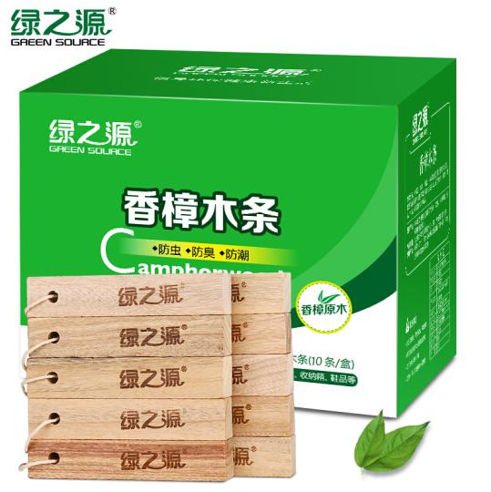防蟲防蛀,綠之源 天然香樟木條 10條x2件 24元 買手黨-買手聚集的地方