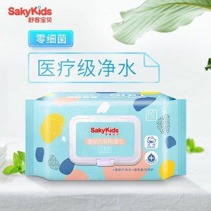 舒客寶貝 嬰兒手口專用 濕巾80抽x5包 券后12.9元包郵 買手黨-買手聚集的地方