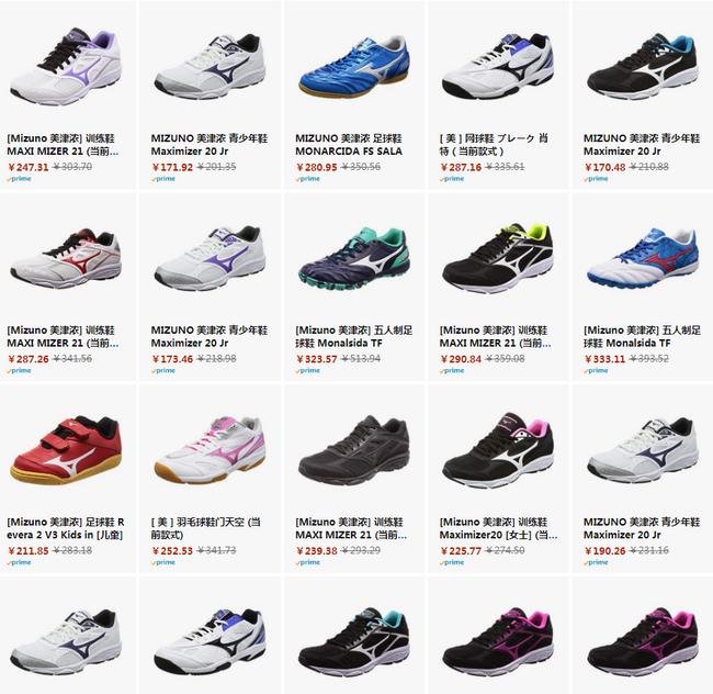 亚马逊 美津浓 运动鞋 专场促销 低至170元 买手党-买手聚集的地方