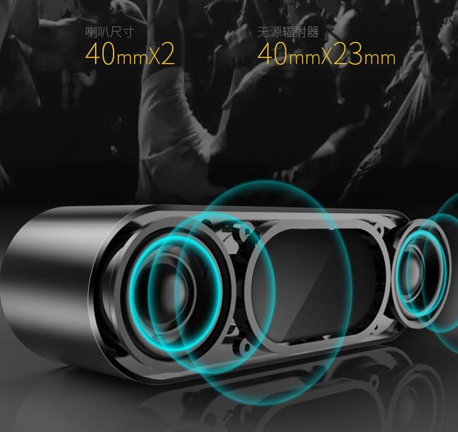 蓝牙5.0+带收音功能:科凌 无线蓝牙音箱 F4 券后46元包邮 买手党-买手聚集的地方