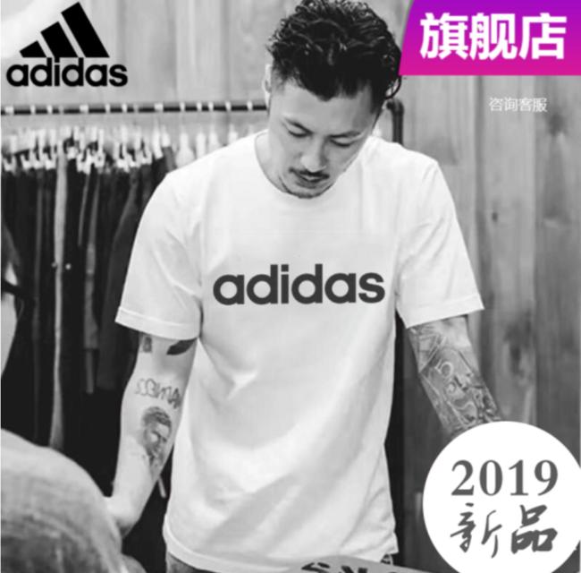2019新款,adidas阿迪达斯 NEO系列 短袖T恤 100元 买手党-买手聚集的地方