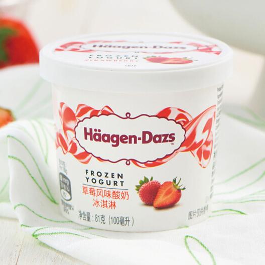 6件 哈根达斯 草莓风味 酸奶冰淇淋 100ml Plus会员111元 买手党-买手聚集的地方