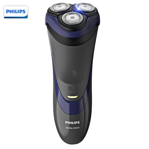 Philips 飞利浦 电动剃须刀 S3590/06 Plus会员双重优惠259元 买手党-买手聚集的地方
