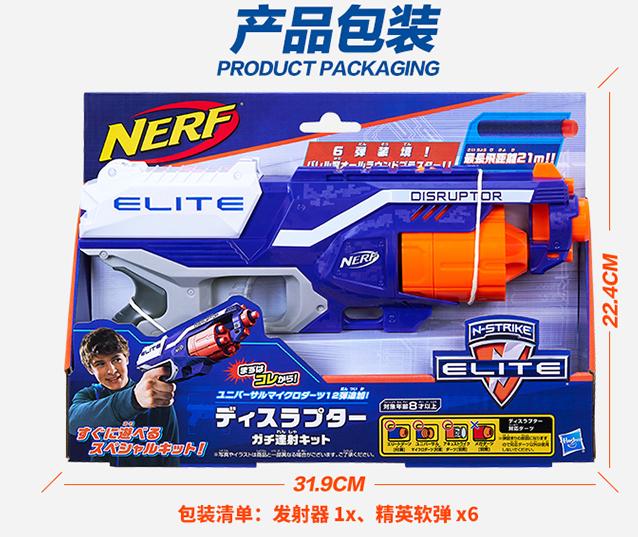 Hasbro 孩之宝 NERF热火 精英系列 玩具枪 强力升级版B9838 89元、可满99-50元 买手党-买手聚集的地方