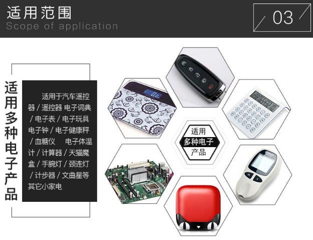 4.9分 汽车遥控器可用:日本 松下 纽扣电池 3V 5粒 券后8.9元包邮 买手党-买手聚集的地方