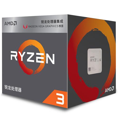 AMD 锐龙 Ryzen 3 2200G 处理器 619元包邮 买手党-买手聚集的地方