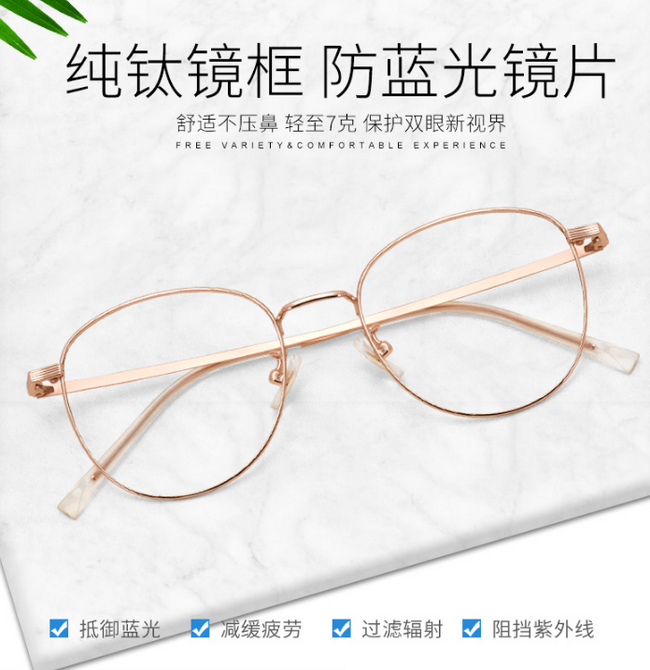 防藍光+7g超輕:Coolbar 純鈦 近視眼鏡 券后38元起包郵(線下300+元) 買手黨-買手聚集的地方