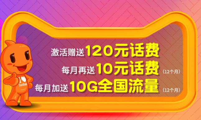 首年免年费、阿里/腾讯系免流:11GB流量/月 中国联通 宝卡 券后9元包邮 买手党-买手聚集的地方