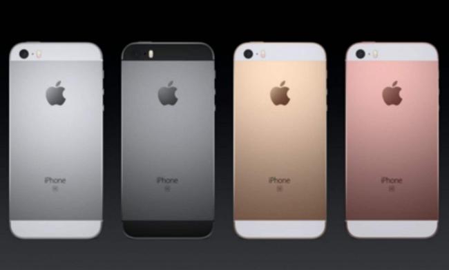 小Q认证二手机:无锁版 95新 iPhone Se 64g 联通电信双4G 团购价799元 已截团 买手党-买手聚集的地方