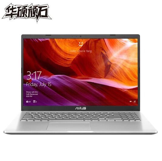 ASUS 华硕 顽石 六代FL8700F 15.6寸笔记本电脑(i7-8565U、8G、512G、MX230 2G) 4939元包邮 买手党-买手聚集的地方