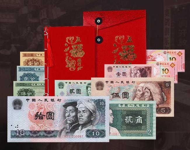 搜藏爱好者、赠1990年版1元:邮币卡 9张 第四套人民币后四同号 小全套 秒杀价498元包邮 买手党-买手聚集的地方