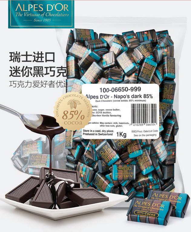 值哭、瑞士 爱普诗 74%纯可可脂黑巧克力 500g 券后38元包邮 买手党-买手聚集的地方