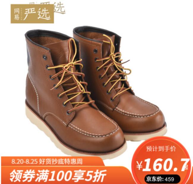 新低!网易严选 1164014 男士工装皮靴 130.65元 买手党-买手聚集的地方