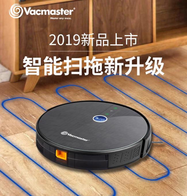app操控+路徑規劃+電控水箱:美國 VacMaster 衛瑪仕 掃地機器人 V16CN 799元包郵(長期1399元) 買手黨-買手聚集的地方