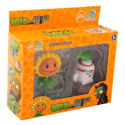 正版植物大战僵尸玩具 太阳花+白萝卜景品摆件模型 券后1元起包邮 买手党-买手聚集的地方