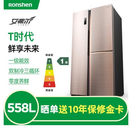 Ronshen 容声 BCD-558WD11HPA 558升 多门冰箱 4899元包邮 买手党-买手聚集的地方