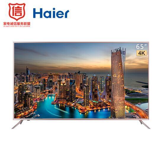 历史新低:Haier 海尔 LU65K82 65英寸 4K 液晶电视 2599元包邮 买手党-买手聚集的地方