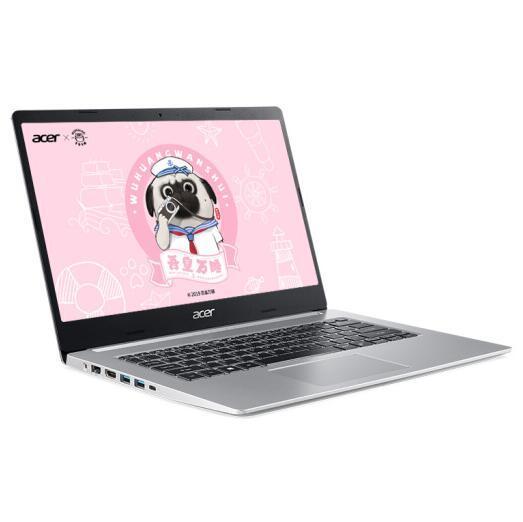 16日0点: Acer 宏碁 蜂鸟Fun 14英寸笔记本电脑(i5-8265U、8GB、512GB、MX250 ) 3999元包邮 买手党-买手聚集的地方