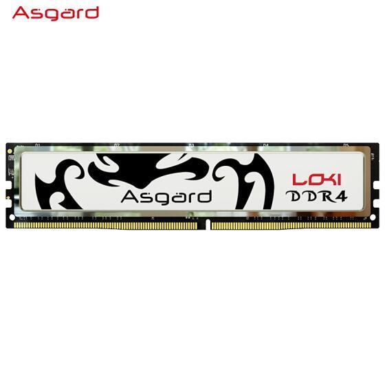 16日0点: Asgard 阿斯加特 洛极系列 DDR4 16G 2400频率 台式机内存 399元包邮 买手党-买手聚集的地方
