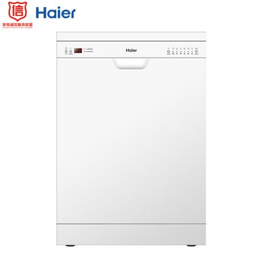 Haier 海尔 EW14718 独立/嵌入 洗碗机 14套 2599元包邮 买手党-买手聚集的地方