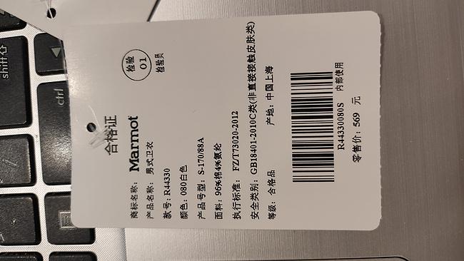 169元买的Marmot 土拨鼠 男士户外连帽卫衣晒单 80金币晒单 买手党-买手聚集的地方