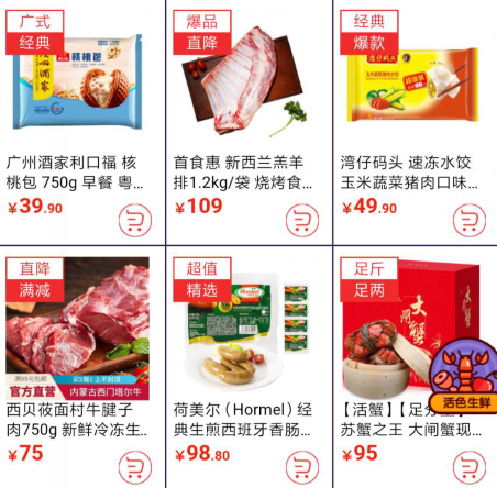 京東 活色生鮮節 促銷活動 滿299-150元、399-200元優惠券 買手黨-買手聚集的地方