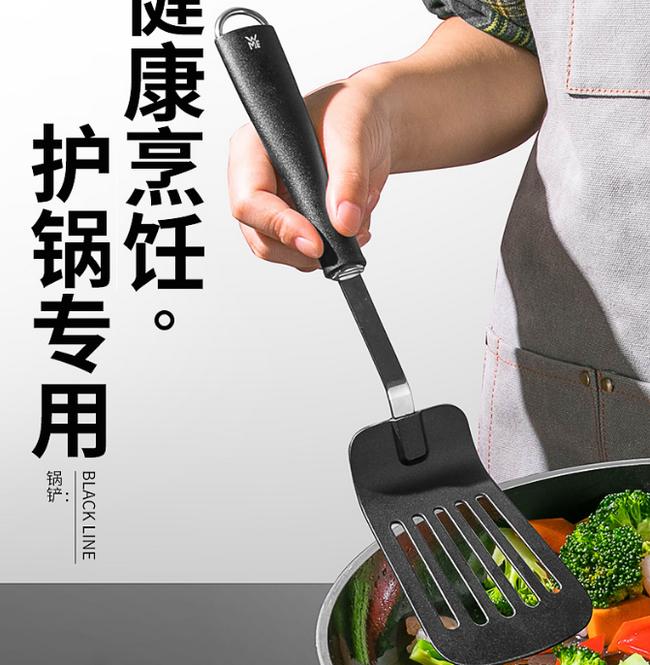 耐高温+不伤锅:WMF 福腾宝 锅铲 券后39元包邮(京东79元) 买手党-买手聚集的地方