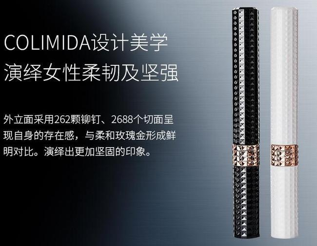 旅行必備,22000次/分鐘高頻震動:日本 COLIMIDA 便攜聲波電動牙刷 券后48元包郵、含原裝刷頭5只 買手黨-買手聚集的地方