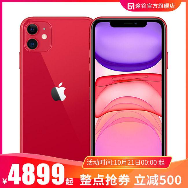 Apple 苹果 iPhone 11 全网通智能手机 64GB/128GB 红色 4899元/5299元包邮 买手党-买手聚集的地方
