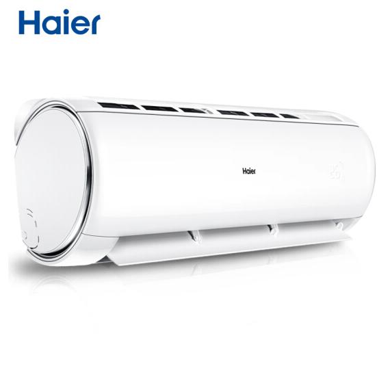 61预告:Haier 海尔 劲铂 KFR-35GW/03DIB81A 1.5匹 变频冷暖 壁挂式空调 2499元包邮 买手党-买手聚集的地方