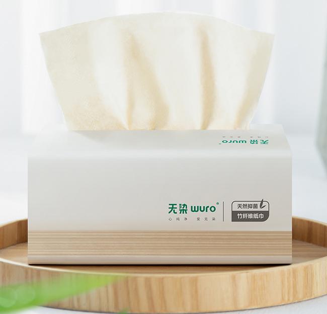 补券,小米生态链,食品级认证:100抽x30包 wuro/无染 3层竹纤维抽纸 券后39.9元包邮 买手党-买手聚集的地方