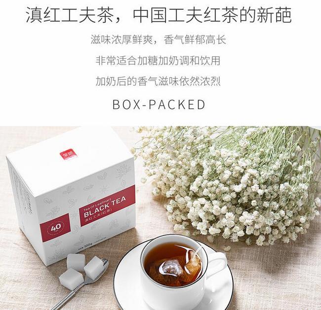 知乎好評:葉鋪 LeafMart 云南古樹滇紅工夫茶 100g 券后64元包郵、送茶球+木勺+2.5x3盒試用裝 買手黨-買手聚集的地方