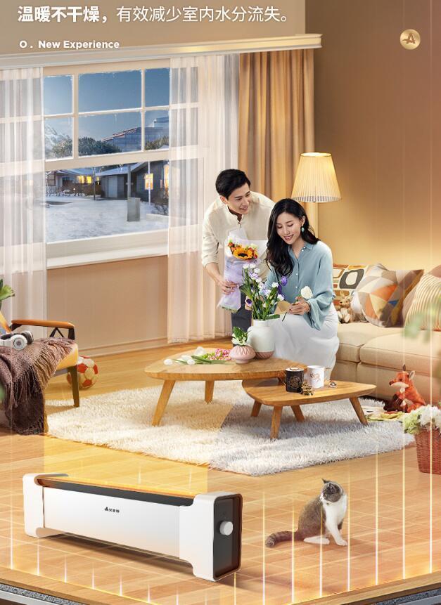 雙11同價、整屋升溫:Airmate/艾美特 大面積速熱地暖式取暖器WD20-X10 329元包郵 買手黨-買手聚集的地方