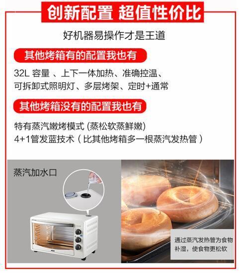 23点!手慢无:32升 ACA/北美电器 多功能全自动蒸汽电烤箱ATO-MS32G 23点开始99元到手,限量500件,保价双11(上次推荐129元) 买手党-买手聚集的地方