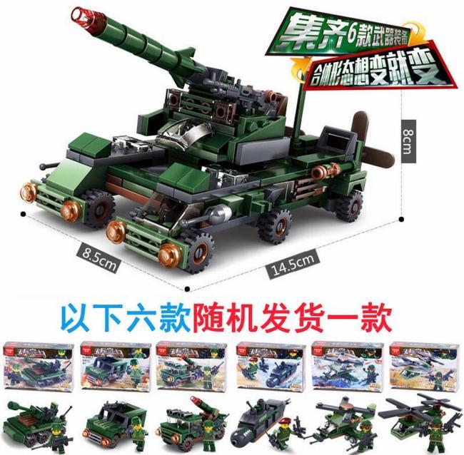 ABS环保材料,3C认证:拼装积木玩具 军事消防警察坦克 兼容乐高 券后2.8元起包邮 买手党-买手聚集的地方
