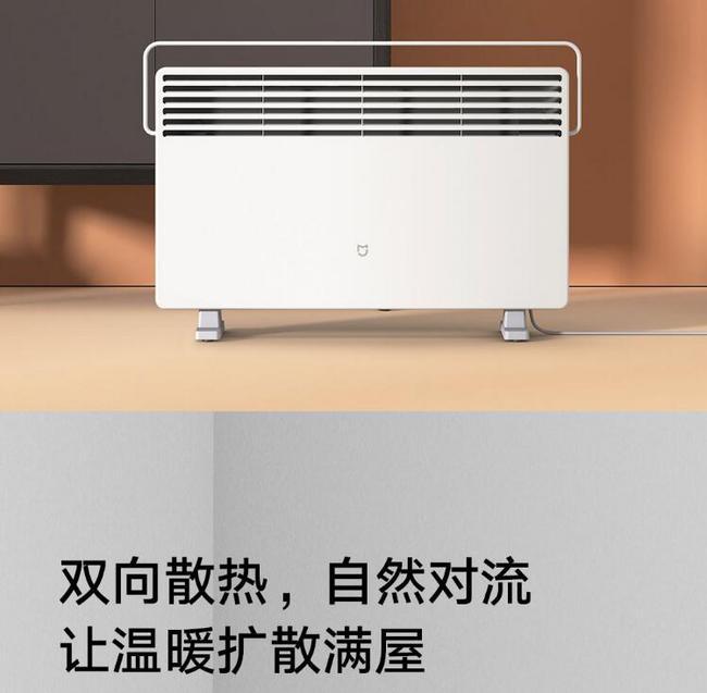 小米 米家 白色温控版电暖器KRDNQ04ZM 299元包邮 买手党-买手聚集的地方