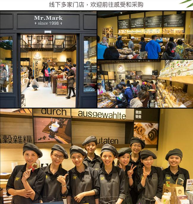 台湾健康烘焙第一品牌 全麦无糖无油:270g 马可先生 面包 券后19元包邮  买手党-买手聚集的地方