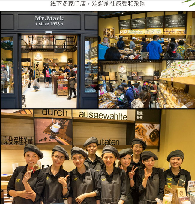 臺灣烘焙第一品牌 無糖無油 500g,馬可先生 黑麥吐司面包 券后24.9元包郵  買手黨-買手聚集的地方