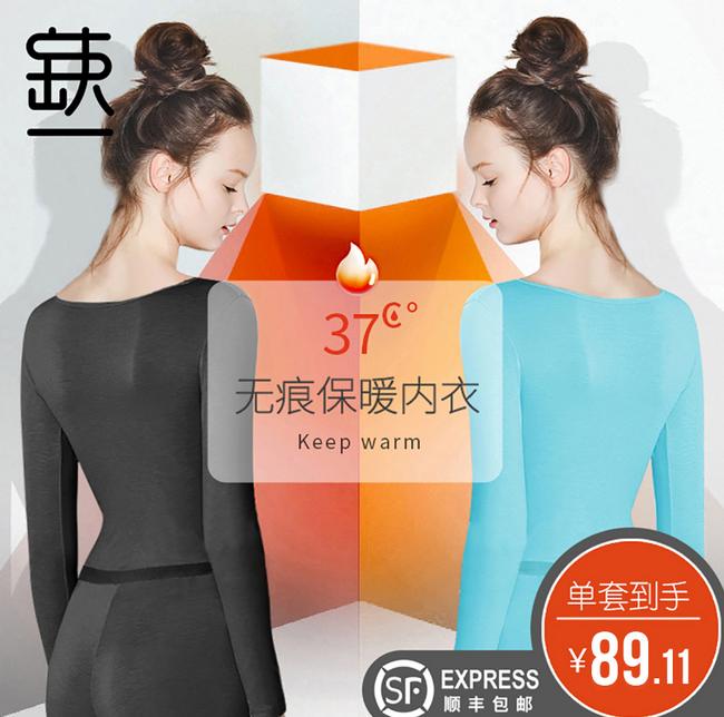 新低小编到货好评、日本三菱进口面料:蒛一 内衣套装 38.11元顺丰包邮(上次39.11元) 买手党-买手聚集的地方