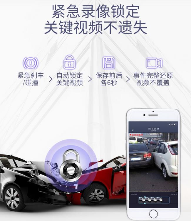 app互联+车内外拍摄+海思芯片:海康威视 F2 记录仪 券后239元起包邮(上次推荐249元) 买手党-买手聚集的地方