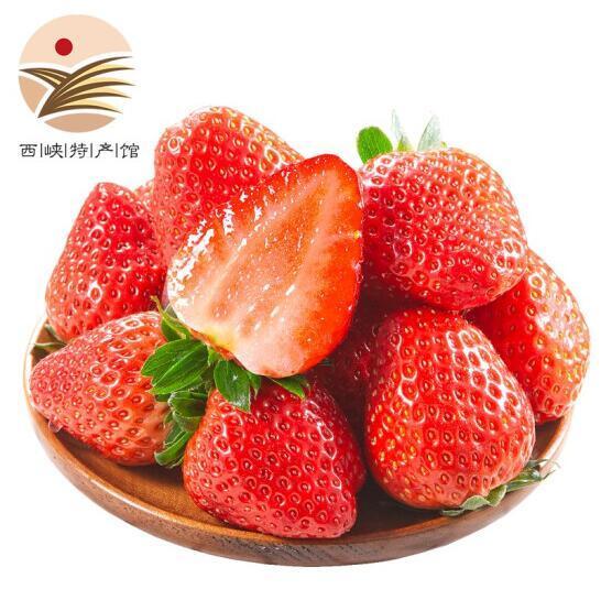 Plus会员: 静益乐源 红颜草莓 3斤 精品果 39.9元包邮 买手党-买手聚集的地方