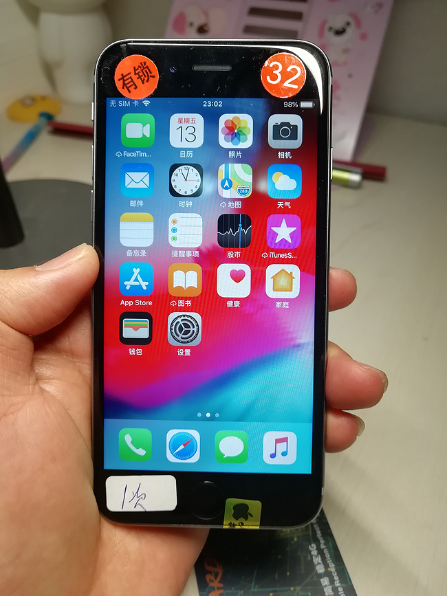 原裝二手?騙子!團購 98新、無鎖機體驗iPhone 6S 32g 有鎖全網通版到手體驗 100金幣曬單+13元紅包獎勵 買手黨-買手聚集的地方