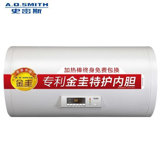 A.O.SMITH 史密斯 CEWH-60A0 60升 电热水器 1588元包邮 买手党-买手聚集的地方